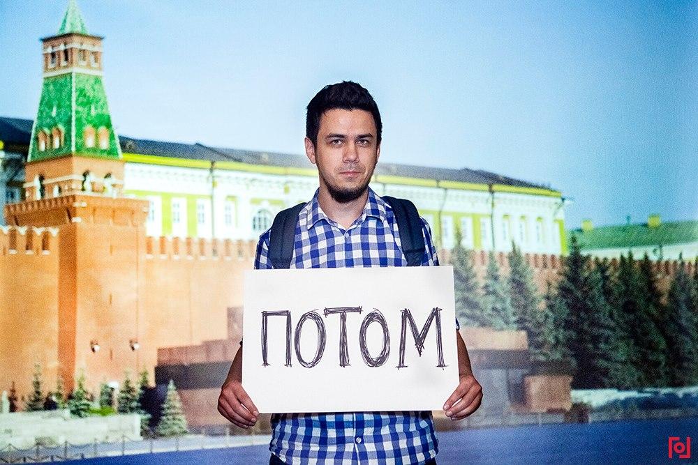 Артем Лоскутов.