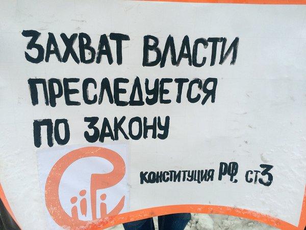 Пикет движения «Солидарность» на станции метро «Улица 1905 года».