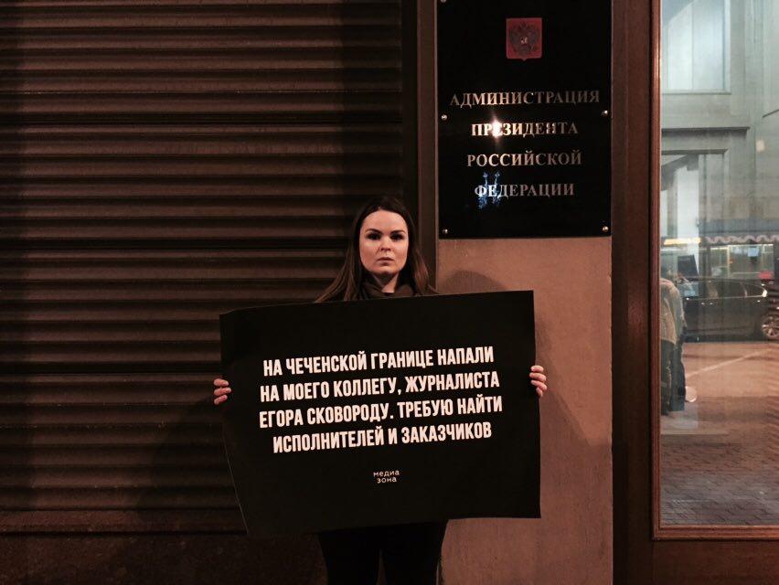 Маргарита Журавлева, Дождь.