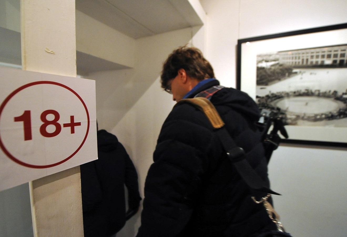Фото: Андрей Махонин / ТАСС