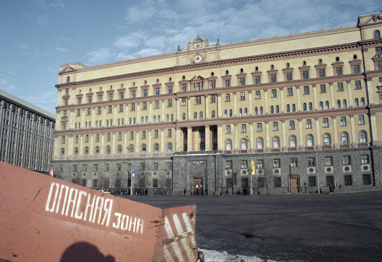 Здание Федеральной службы безопасности Российской Федерации, 22 декабря 1997 г. Фото: Сергей Джевахашвили / Фотохроника ТАСС