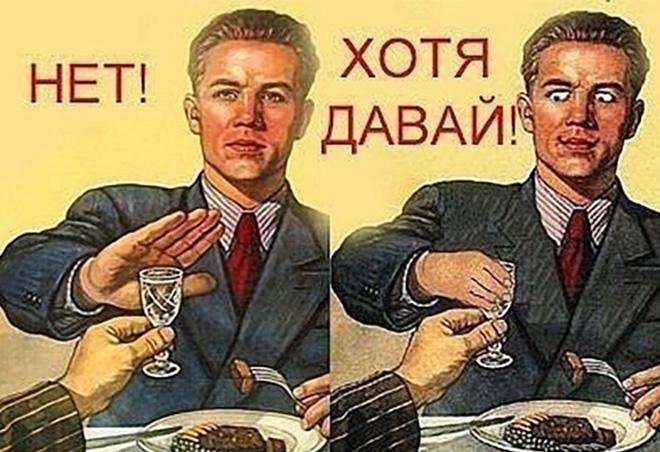 работа в госдуме москвы вакансии без опыта