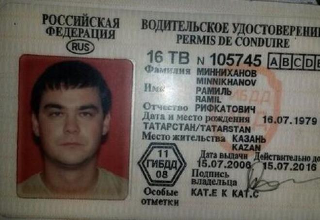 Копия прав Рамиля Минниханова. Фото: msk.carobka.ru