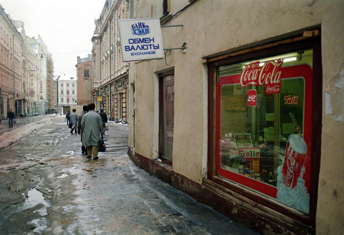 Вид на Столешников переулок в Москве, 1994 год.