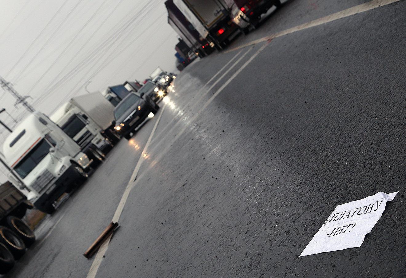 Акция протеста дальнобойщиков в Белгороде, 19 ноября 2015 года.
