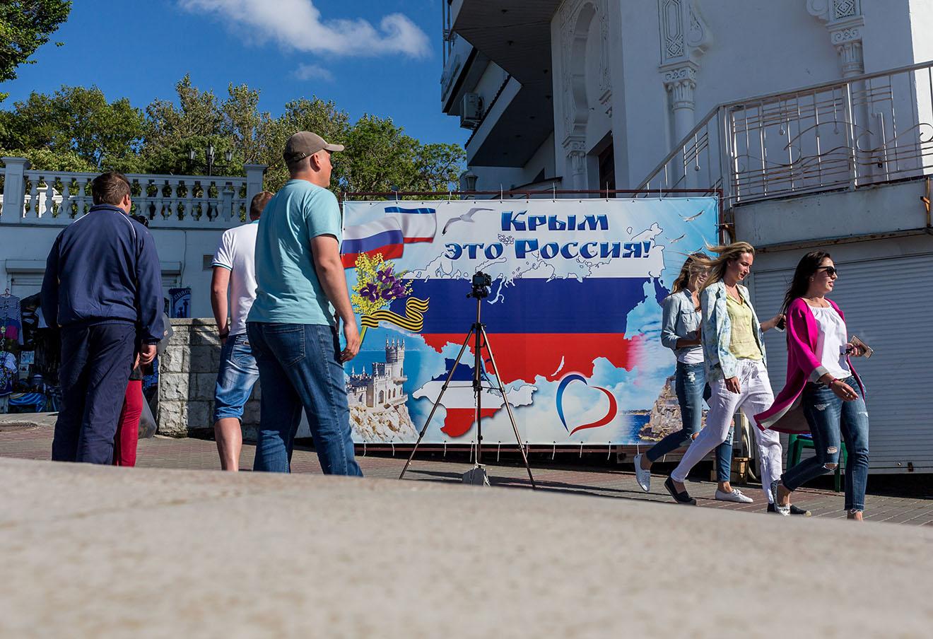 Фото: Arturas Morozovas / BarcroftImages / ТАСС