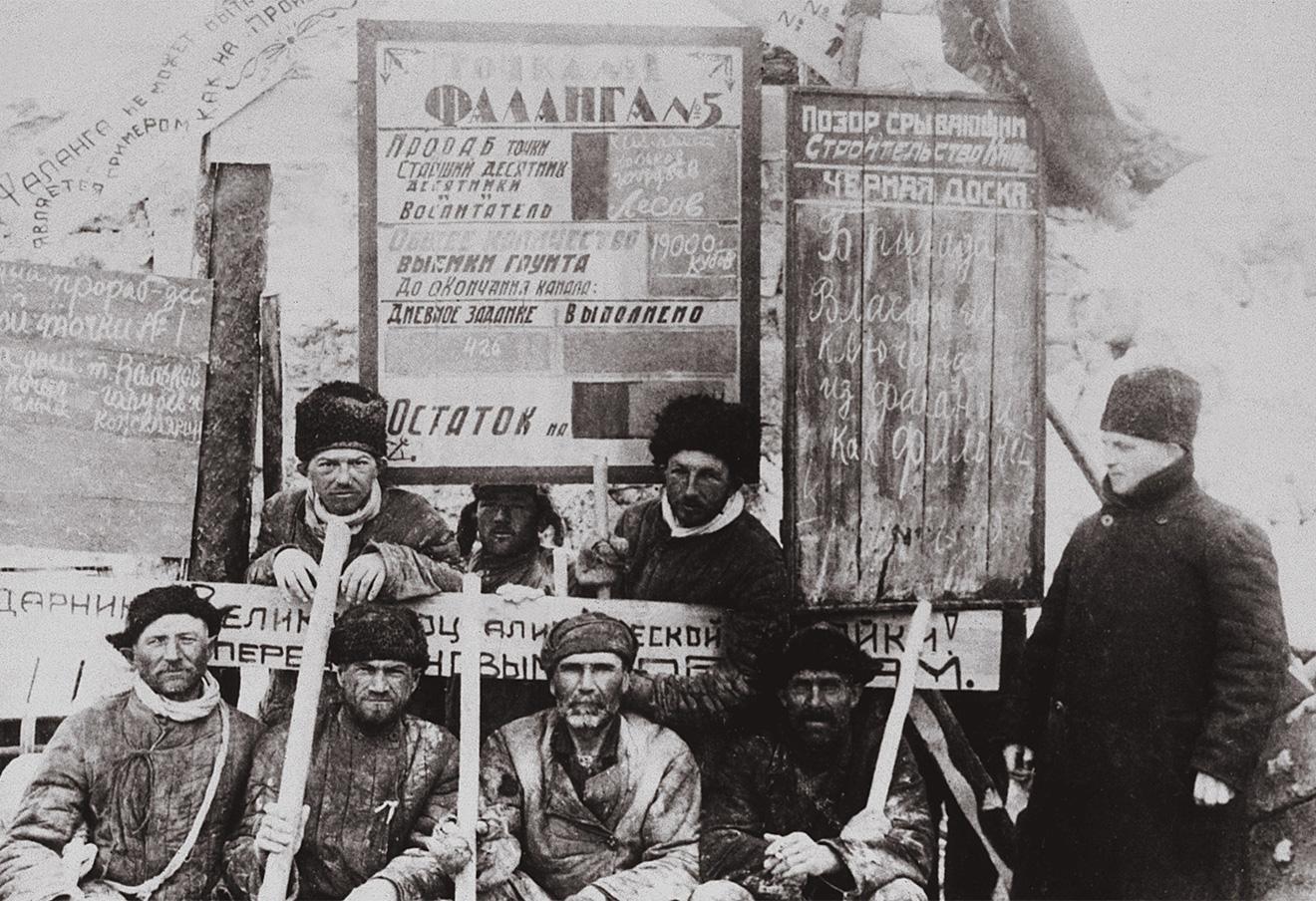 Жертва сталинских ( необоснованных) репрессий .