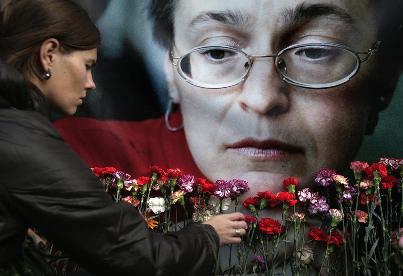 Фото: Павел Головкин / AP / East News