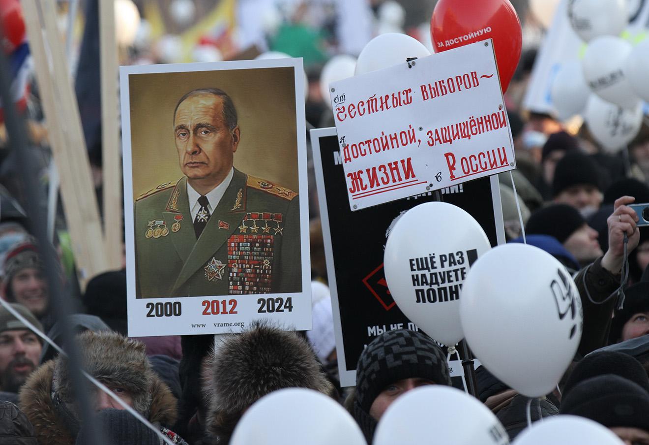 Фото: Шамуков Руслан / ТАСС