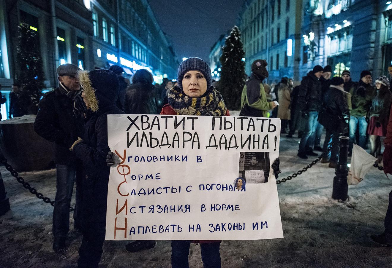 Фото: Игорь Акимов / Интерпресс / ТАСС