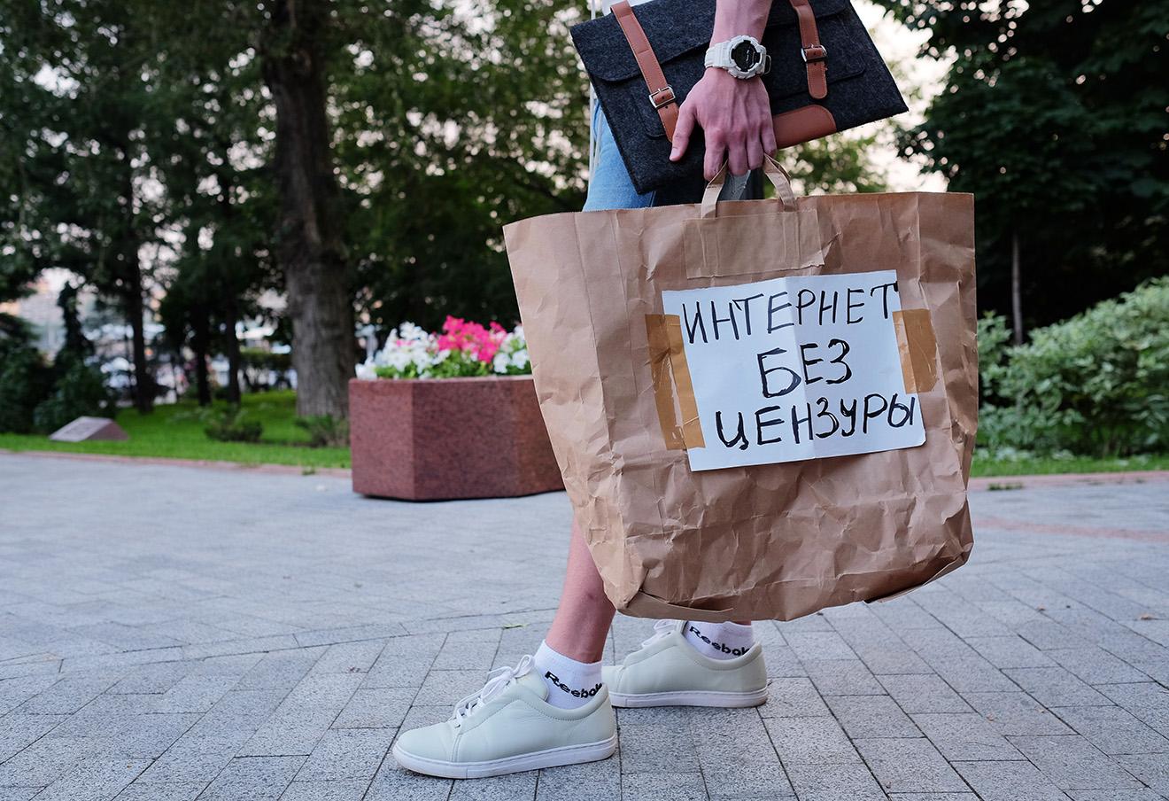 На митинге за свободу интернета, против интернет-цензуры и интернет-слежки. Москва. 27 июля 2016. Фото: Михаил Терещенко / ТАСС