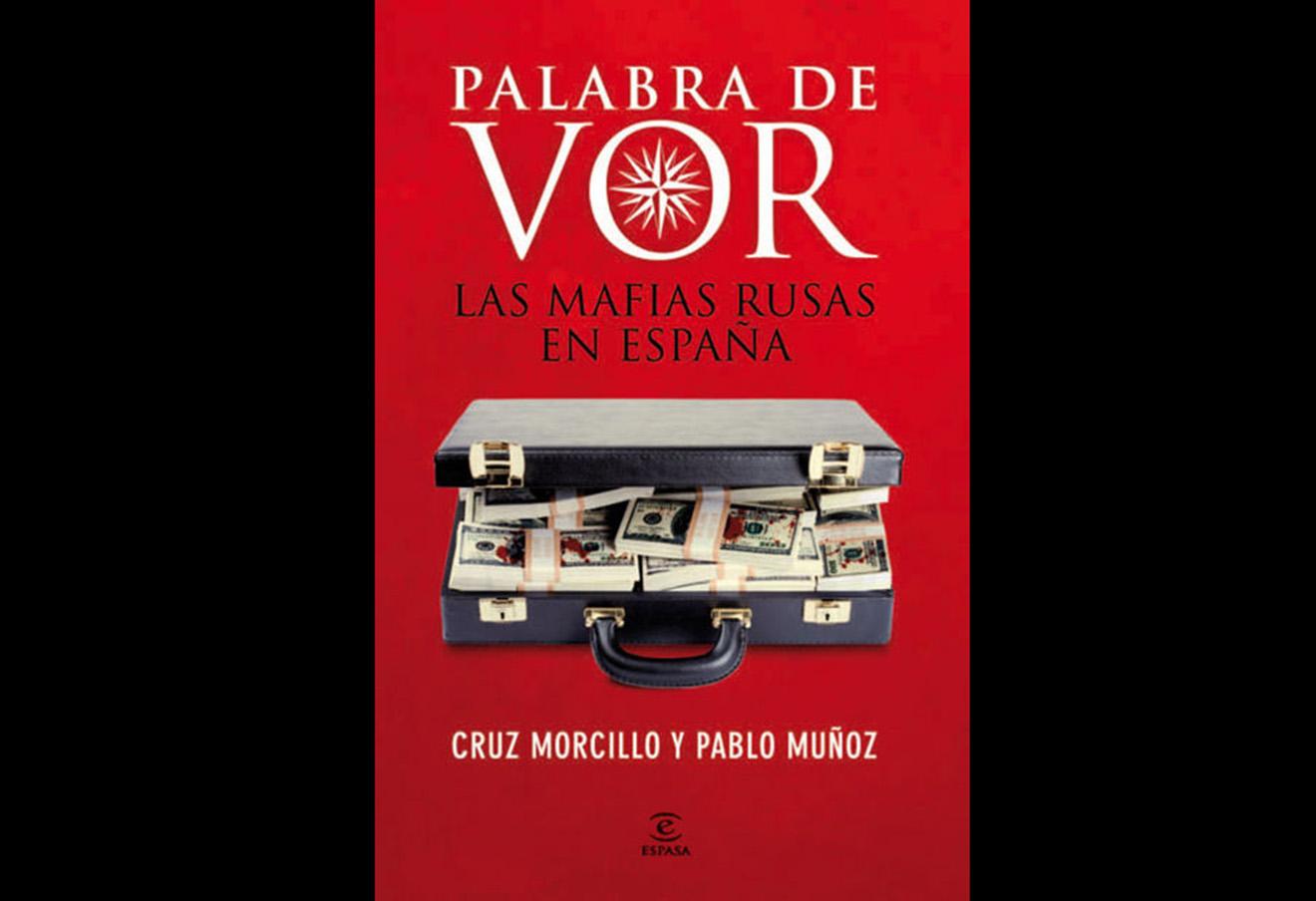 Книга-расследование Круса Морцилло и Пабло Муньоса