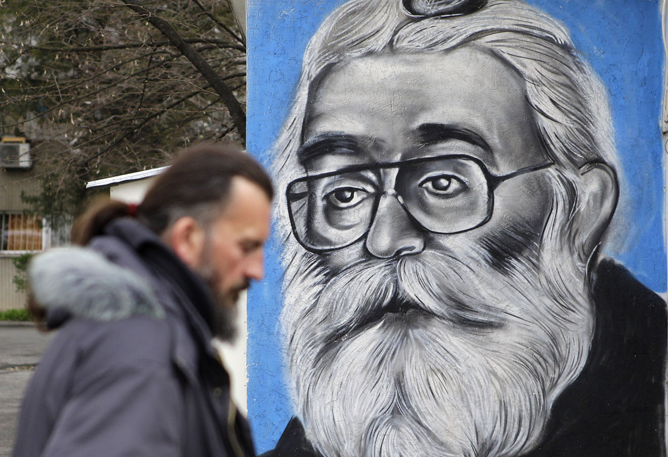 Граффити с изображением Радована Караджича в Белграде.