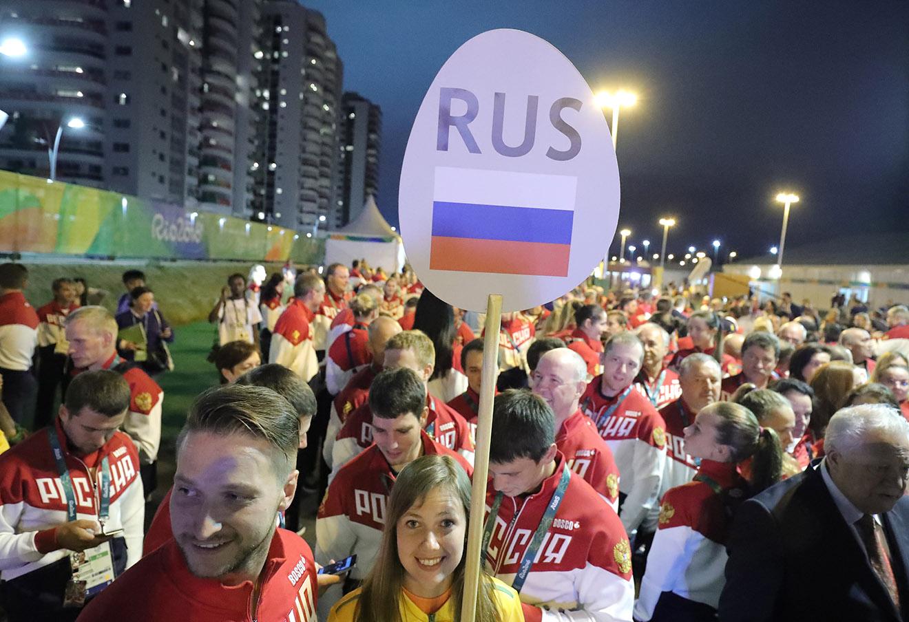 Российские спортсмены в олимпийской деревне в Рио-де-Жанейро.