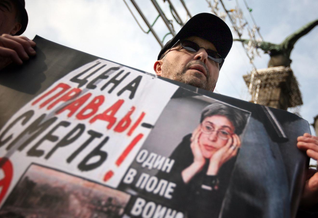 Акция протеста против визита Владимира Путина. Болгария, София, 2008 год. Фото: Павел Головокин / AP / East News