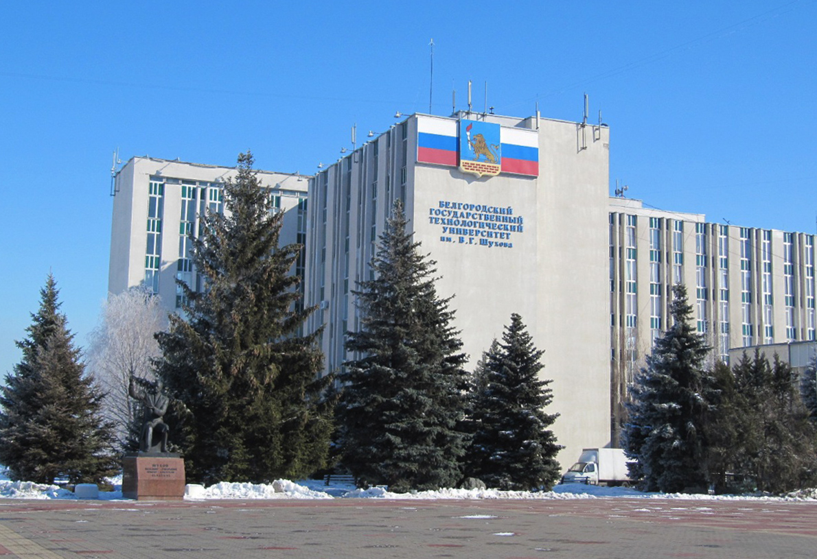 Фото: Вероника Перькова / Вконтакте