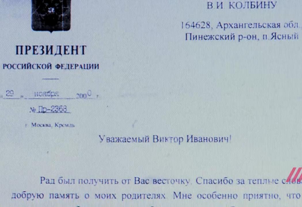 Кадр: tvrain.ru
