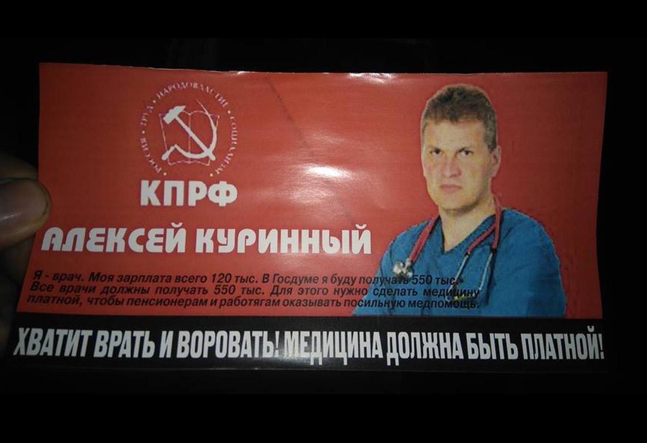 Фото предоставлено Алексеем Куринным
