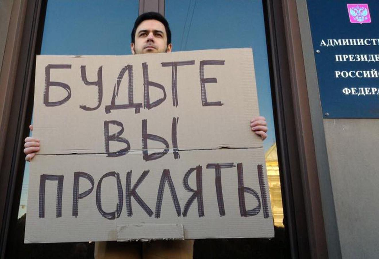 Артем Лоскутов, художник.