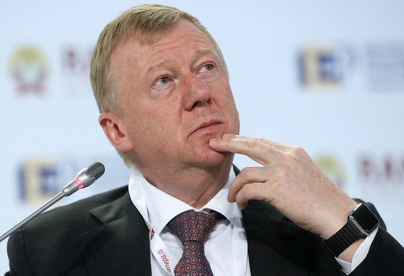 Анатолий Чубайс. Фото: Сергей Бобылев / ТАСС