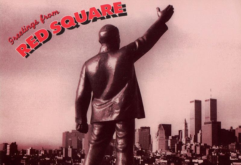 Открытка «Привет с Красной площади»
