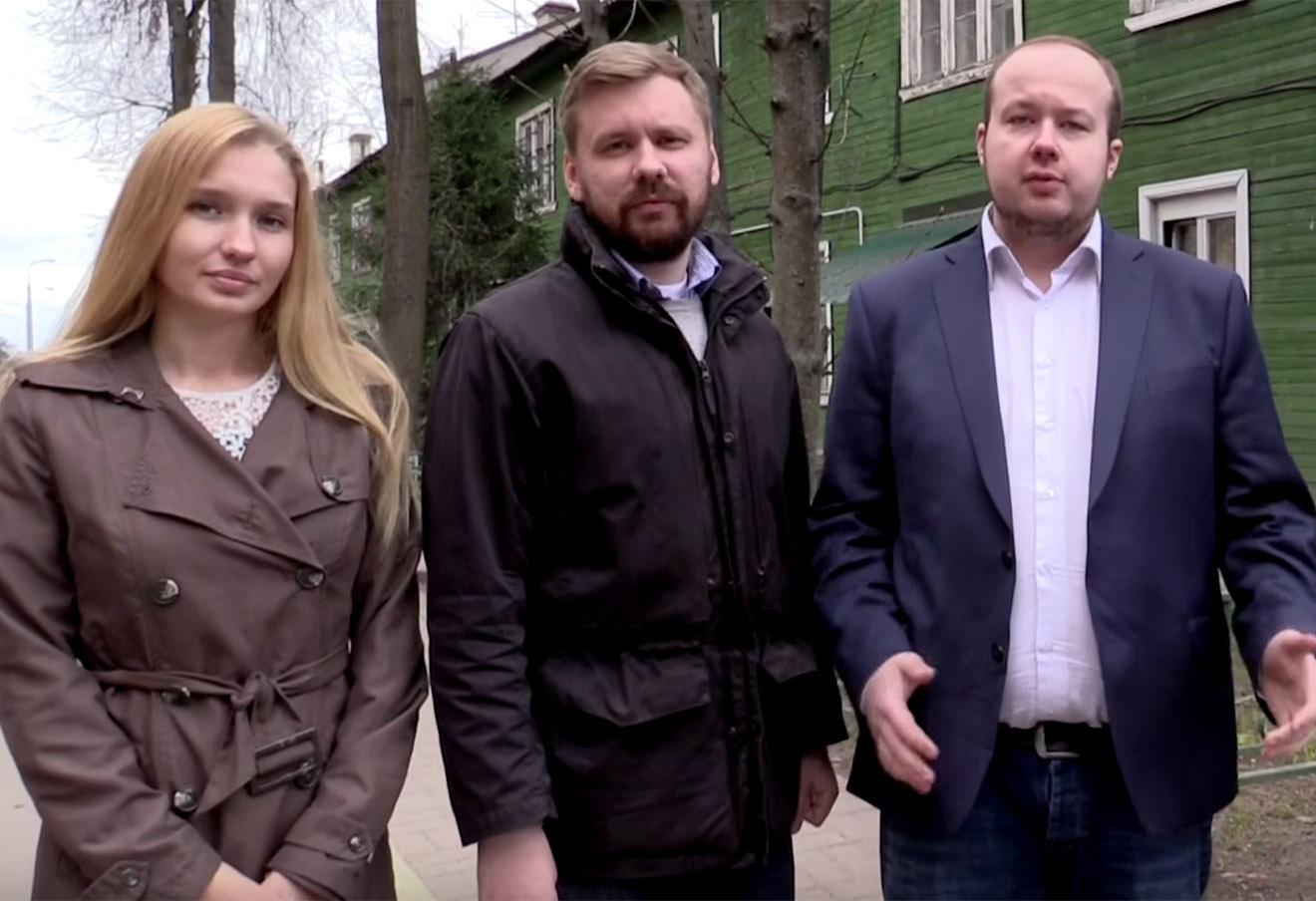 Анна Литвиненко, Виталий Серуканов и Георгий Албуров.