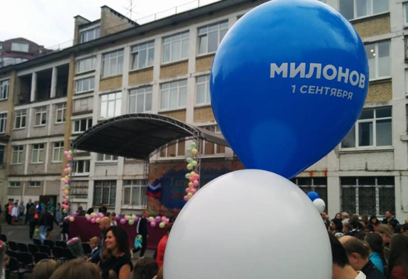 Фото: Журнал «Городской калейдоскоп» / ВКонтакте
