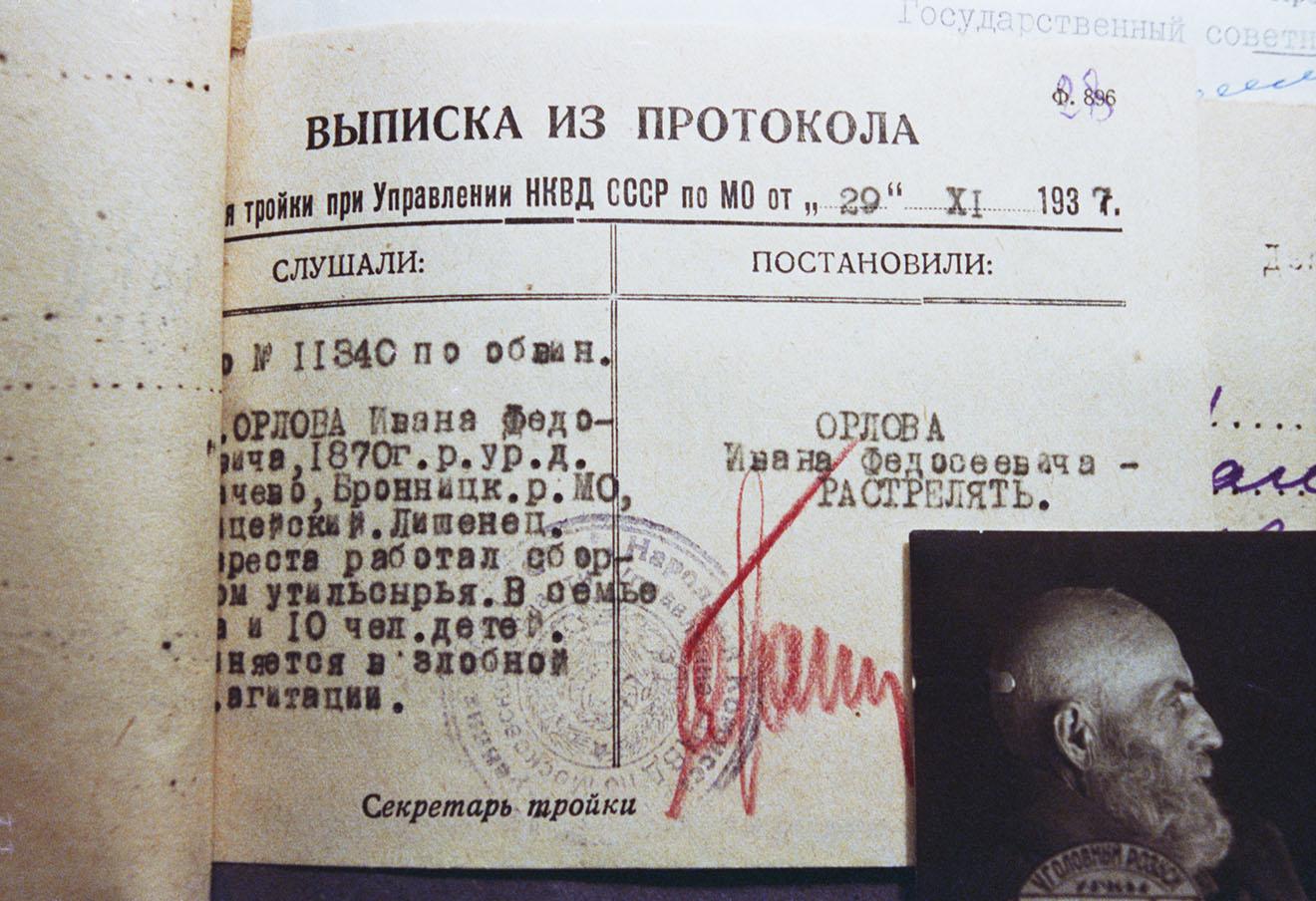 Фото: Малышев Николай / Фотохроника ТАСС