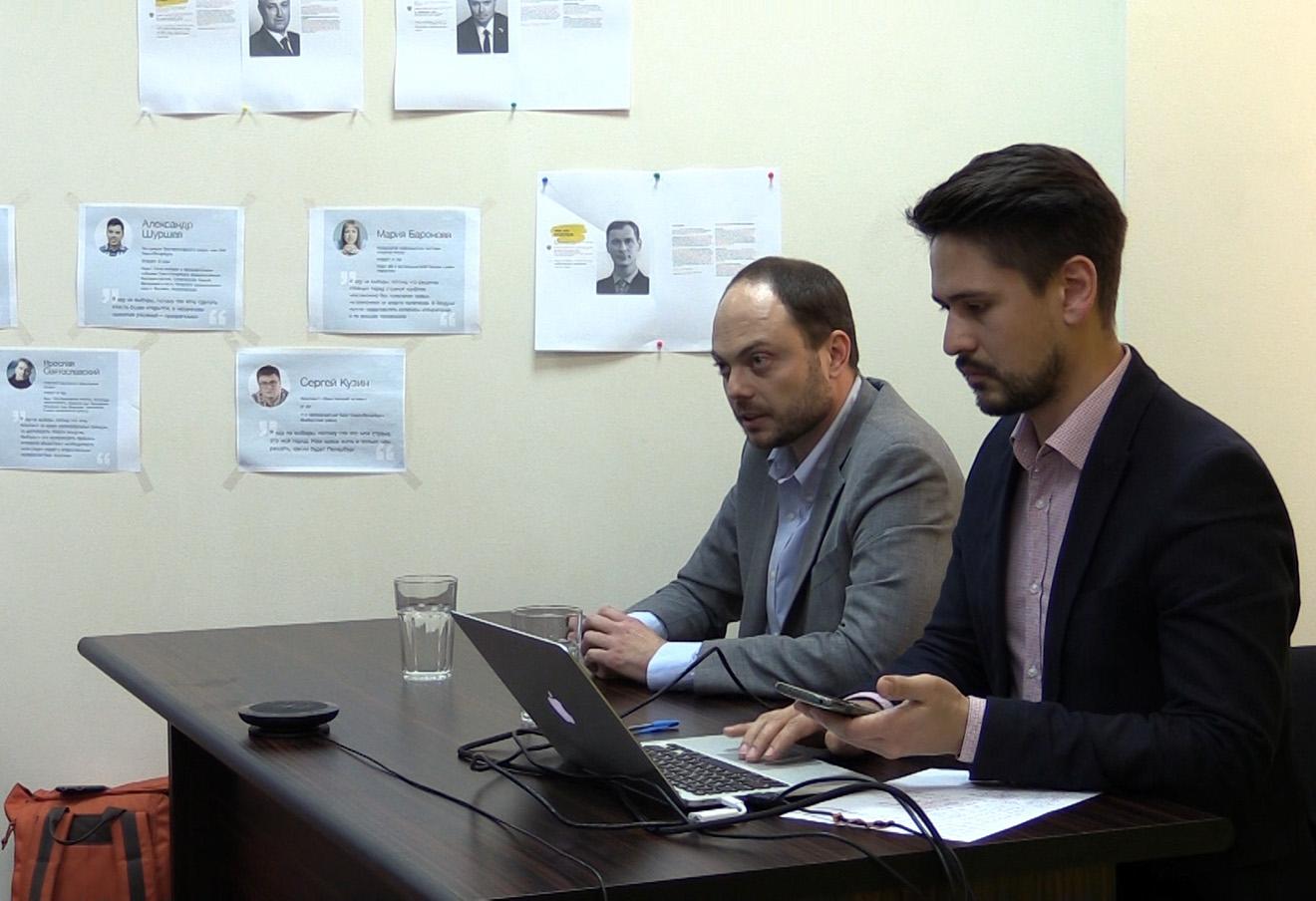 Владимир Кара-Мурза и Тимур Валеев