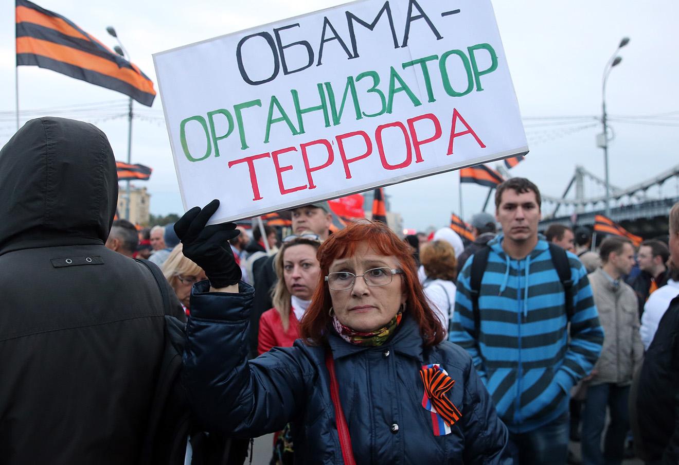 Демонстрация народной солидарности с властью в гайд-парке ЦПКиО имени Горького.
