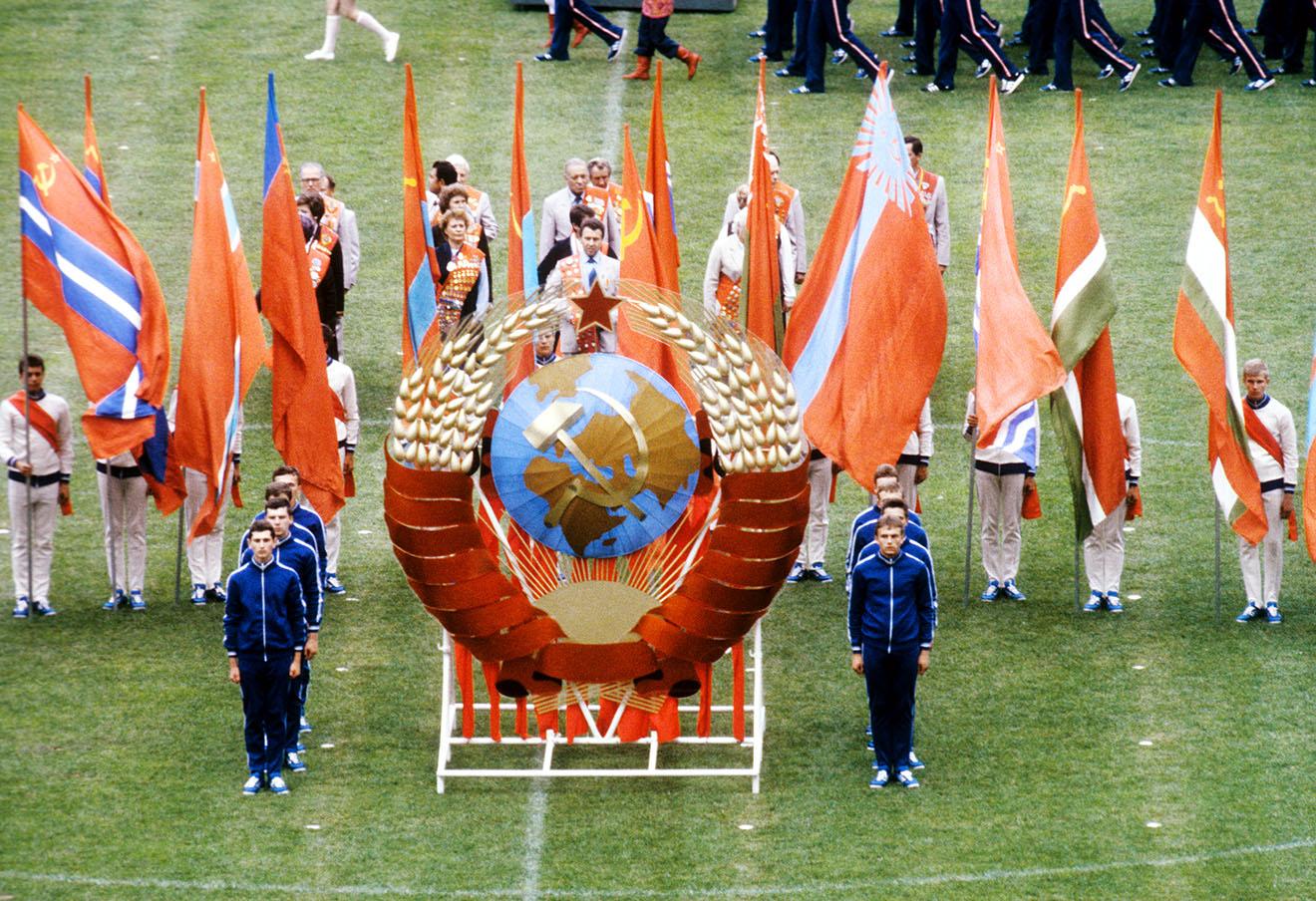 Открытие международных спортивных соревнований «Дружба-84».