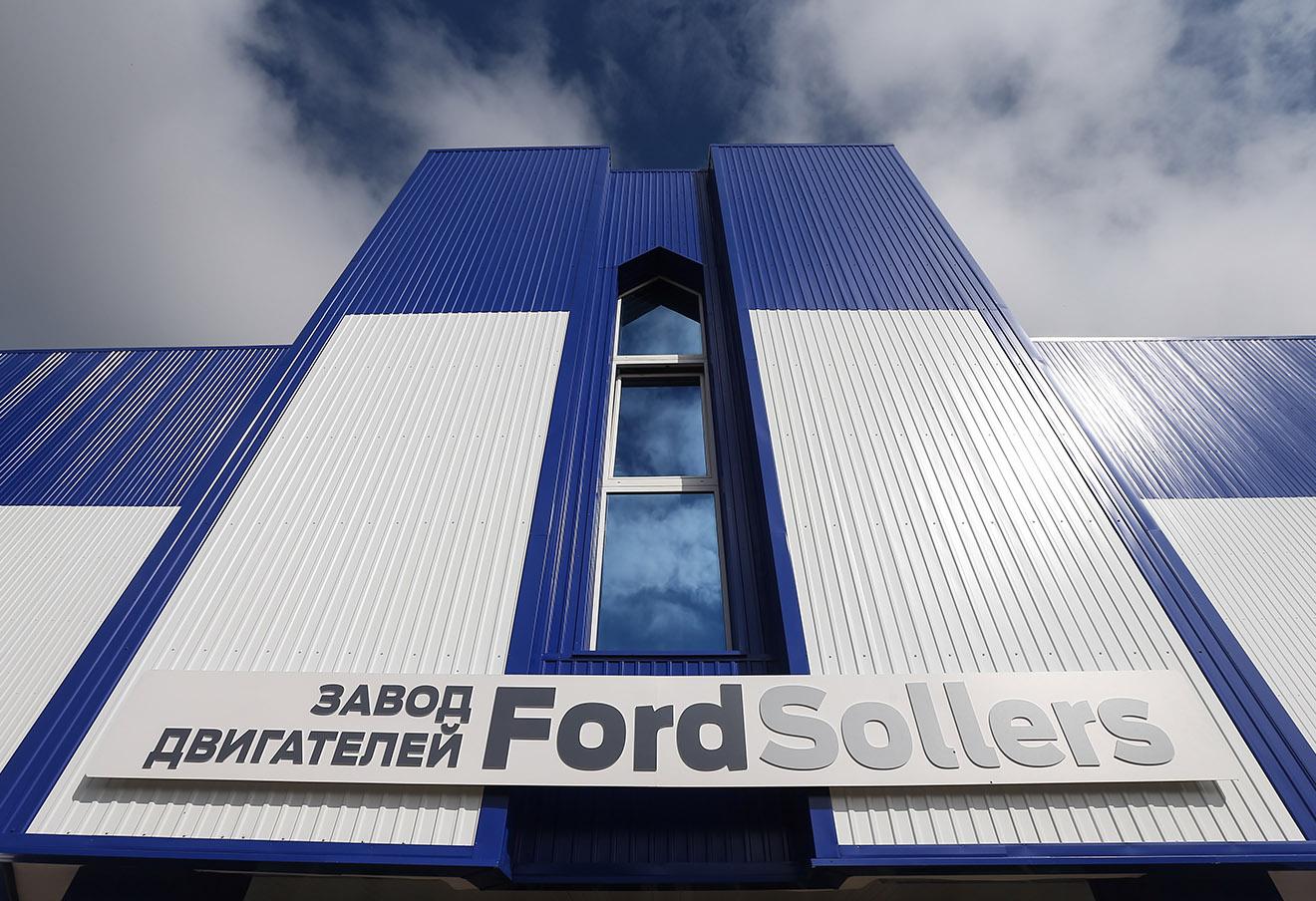 Завод по производству двигателей Ford Sollers в особой экономической зоне «Алабуга».