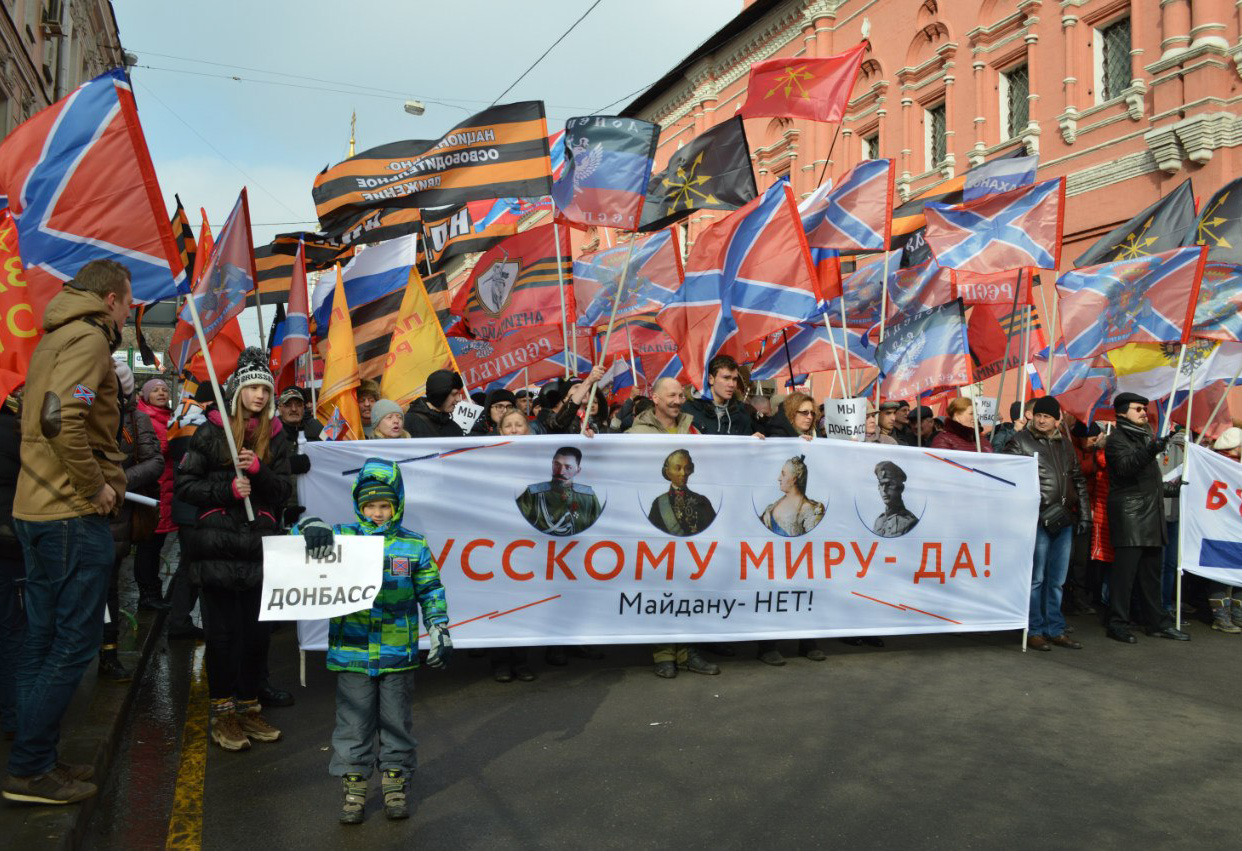 Фото: Всероссийская организация «Боевое Братство» / Вконтакте