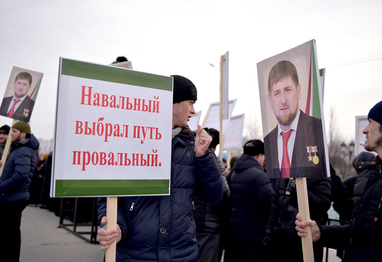 Митинг в поддержку Рамзана Кадырова в Грозном, 2016 год.