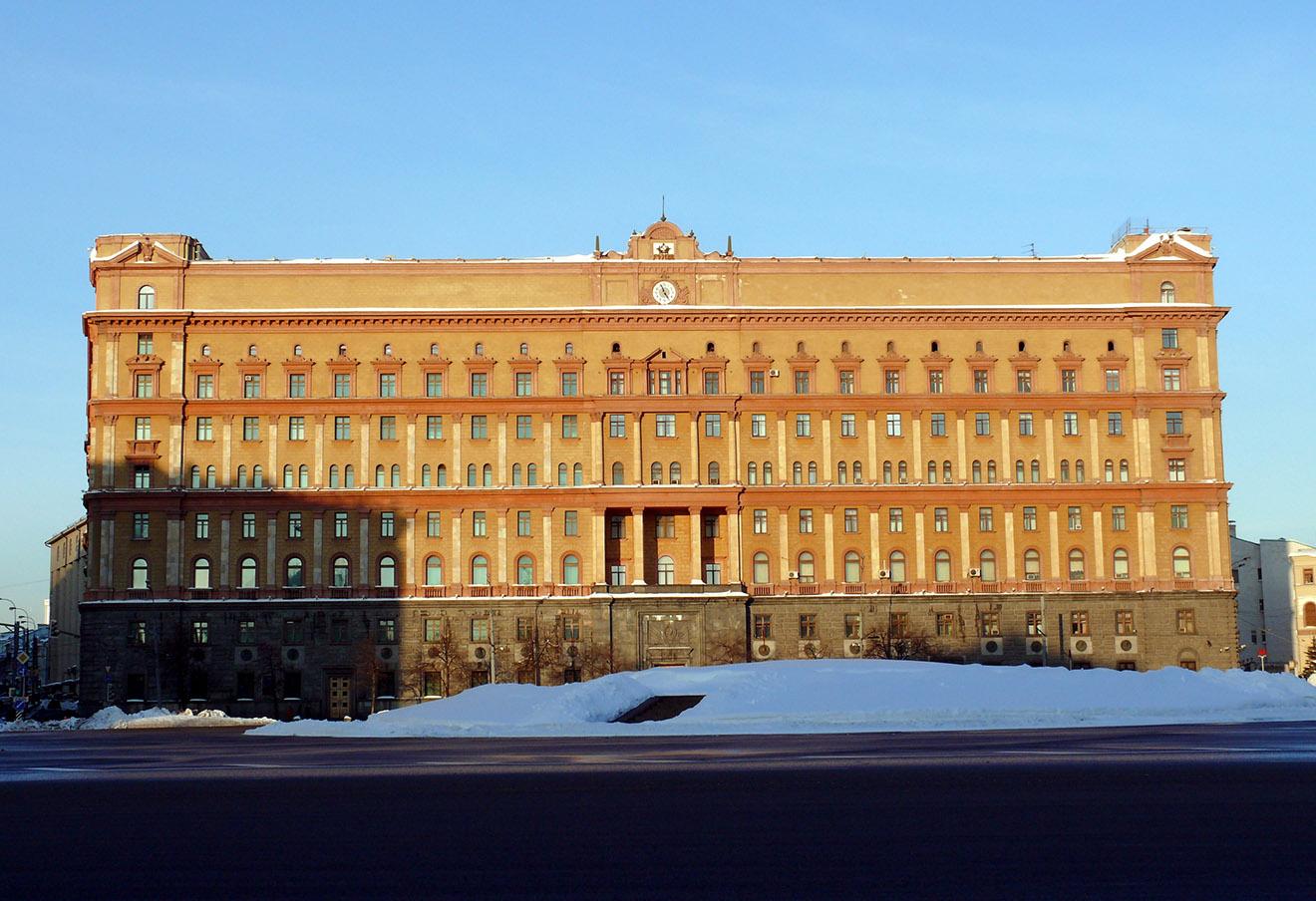 Главное здание ФСБ в Москве.