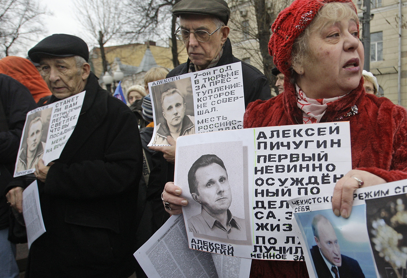 Акция в поддержку Алексея Пичугина в Москве, 2009 год.