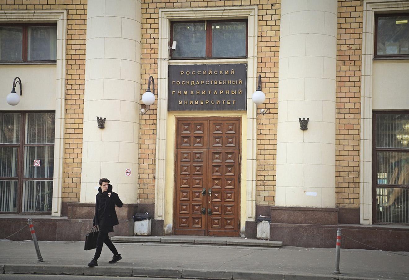 Фото: Маша Кособокова / ucheba.ru