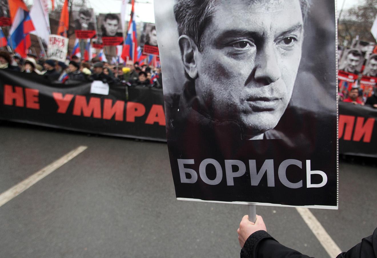 Шествие в память о Борисе Немцове в центре Москвы. Фото: Елена Пальм / ТАСС