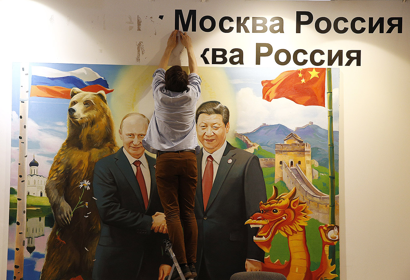 Работа художника Владимира Дубосарского «Без названия».