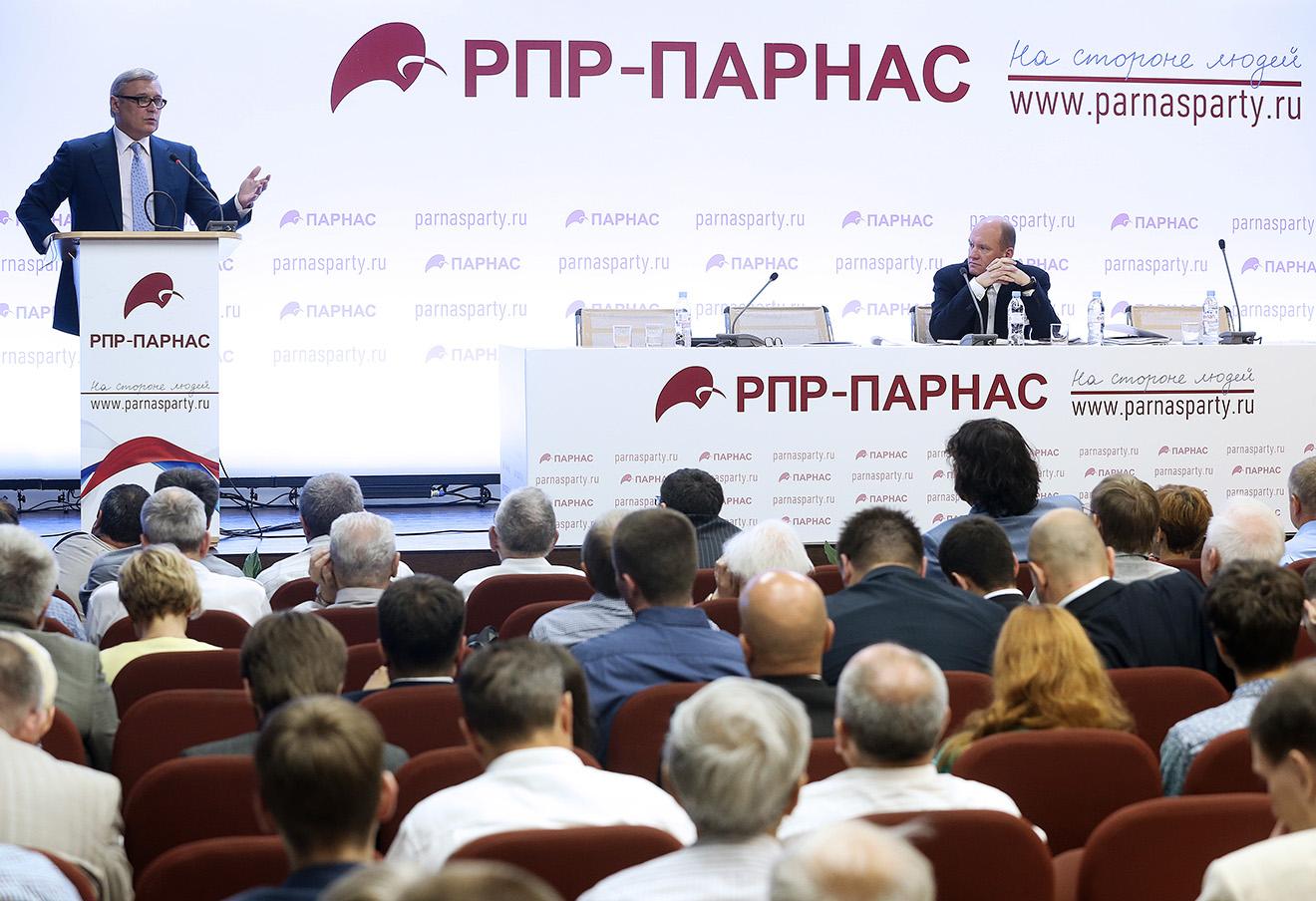 Михаил Касьянов и Константин Мерзликин (слева направо на дальнем плане) на съезде партии РПР-ПАРНАС.
