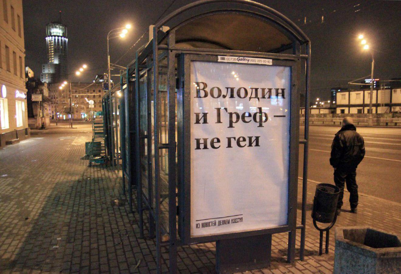 Около станции метро Павелецкая.