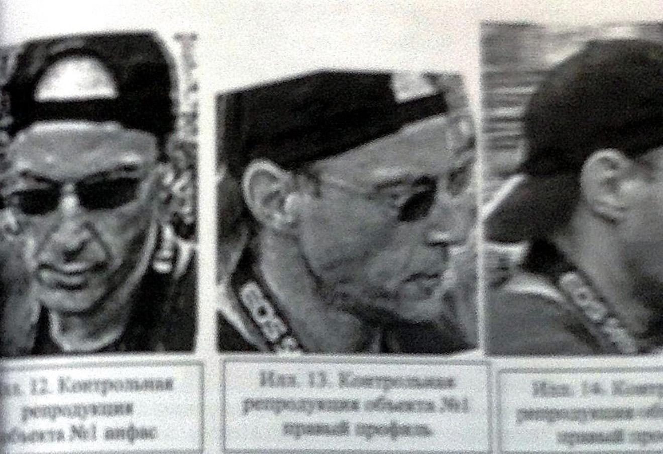 Фотографии подозреваемого из материалов дела