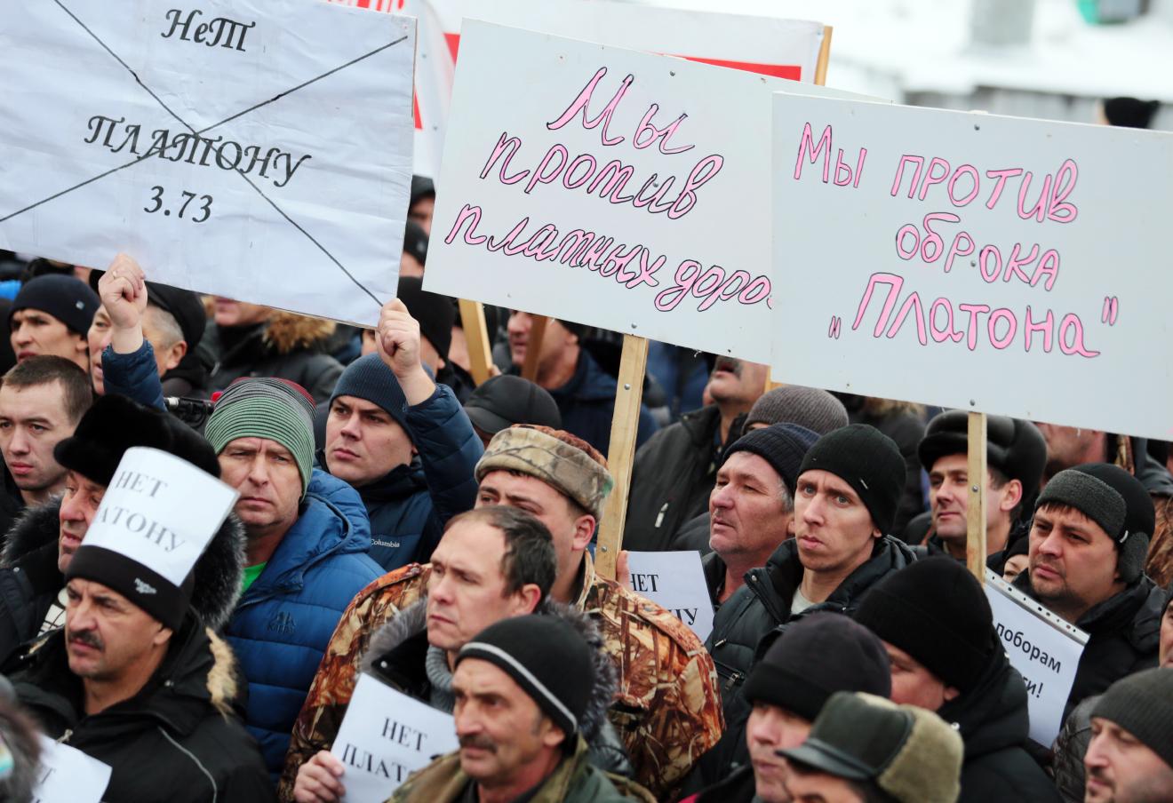 Митинг дальнобойщиков против новой системы дорожных сборов «Платон» в Омске.