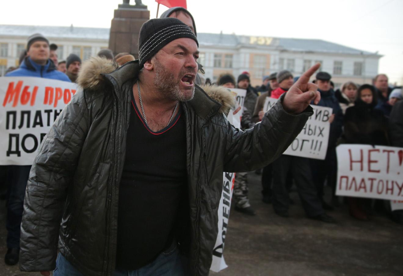 Участники митинга за отмену ввода системы «Платон».