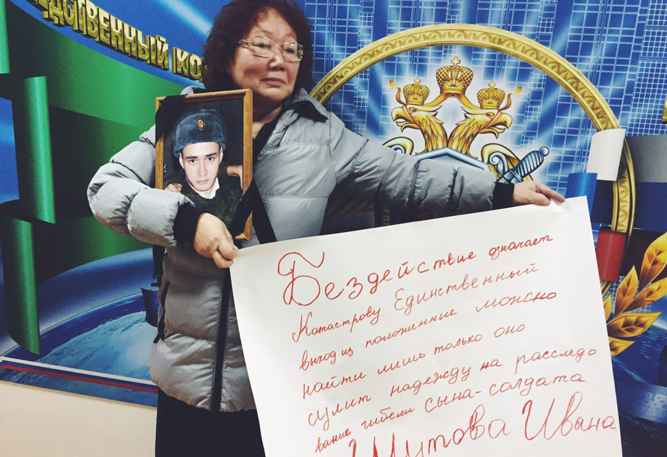 Галина Шутова. Фото: Открытая Россия