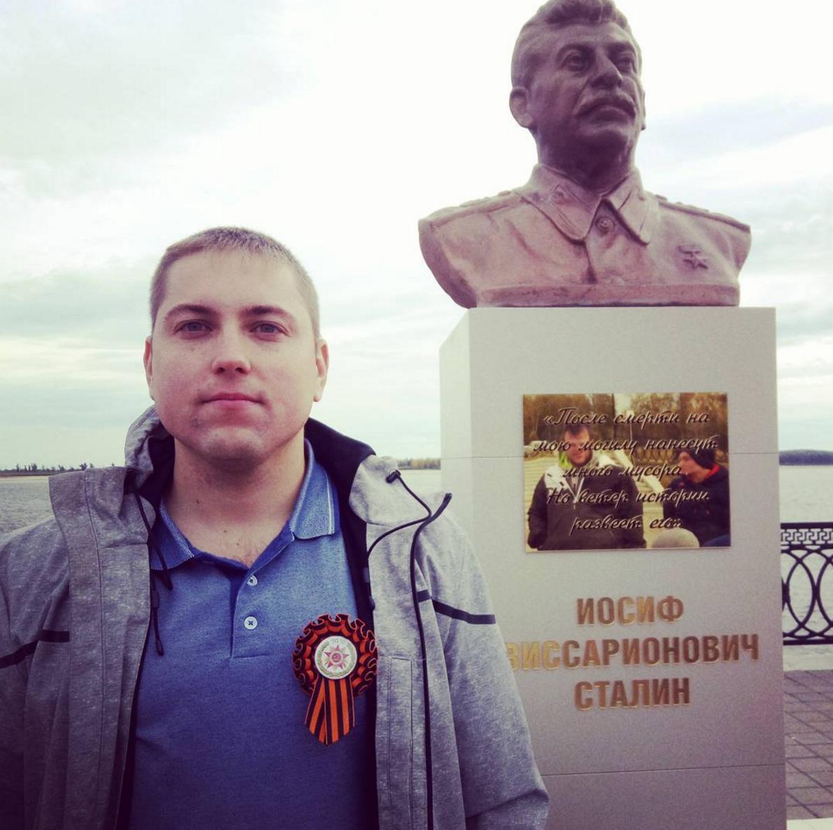 Денис Ханьжин. Фото: личная страница в Instagram
