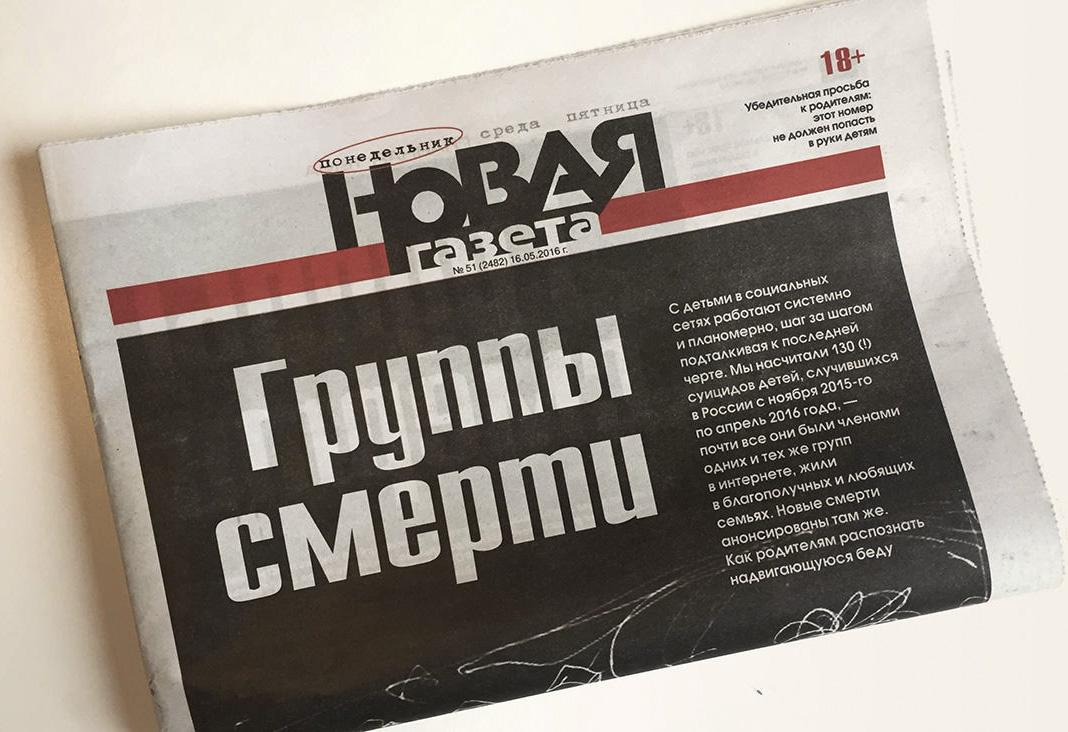 Фото: Даниил Туровский / «Медуза»