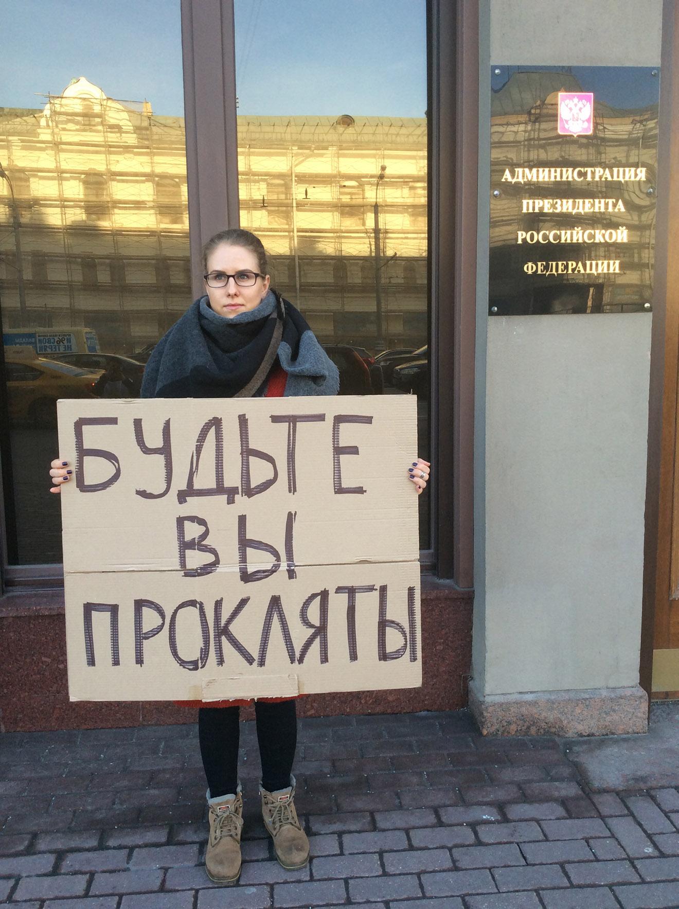 Любовь Соболь, ФБК.