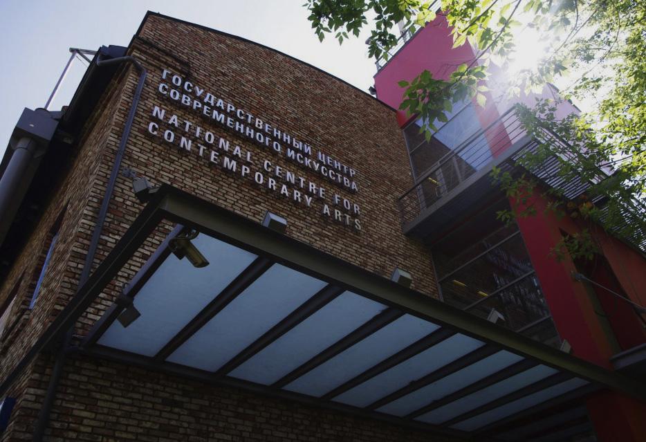 Здание ГЦСИ на Зоологической улице. Фото: ГЦСИ / Facebook