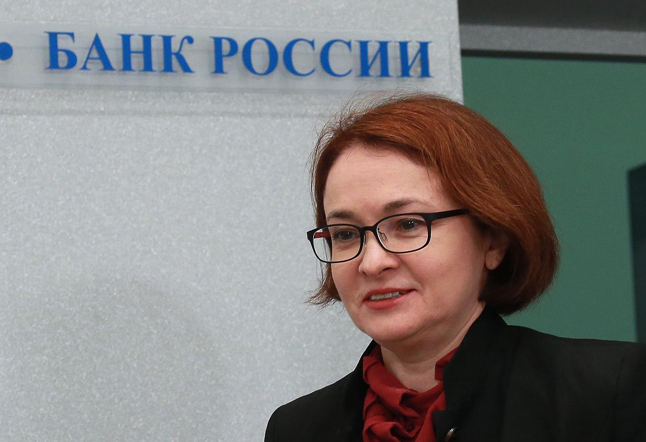 Эльвира Набиуллина. Фото: Сергей Фадеичев / ТАСС